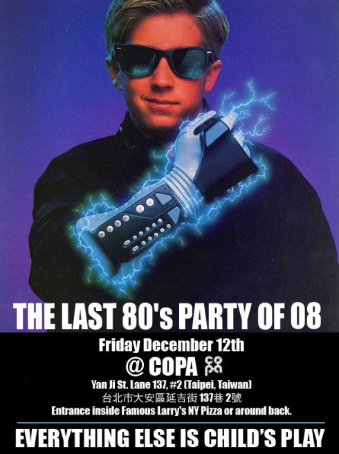80sparty
