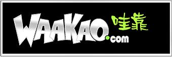 waakaologo